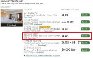 Hilton-pr13cb-aziendale-benefici socio-rate-hilton-singapore